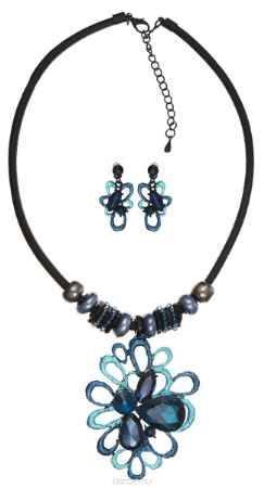 Купить Комплект Art-Silver: колье, серьги, цвет: черный, темно-синий. КМП08-821