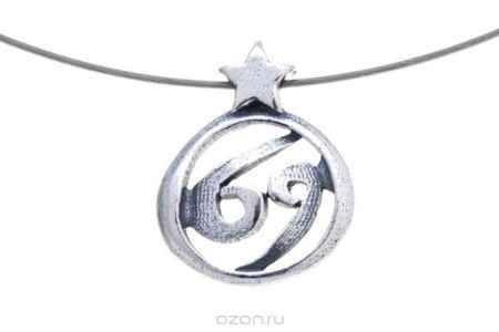 Купить Jenavi Коллекция Зодиак, Кенсе (Кулон), цвет - серебро