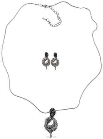Купить Комплект украшений Fashion House: колье, серьги, цвет: темно-серебристый. FH29596