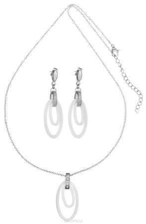 Купить Art-Silver Комплект КБ0822-1114