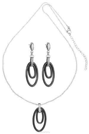 Купить Комплект Art-Silver: колье, серьги, цвет: серебряный, черный. КЧ0822-1114