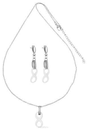 Купить Art-Silver Комплект КБ0820-1026
