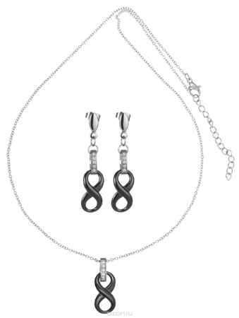 Купить Комплект Art-Silver: колье, серьги, цвет: серебряный, черный. КЧ0820-1026