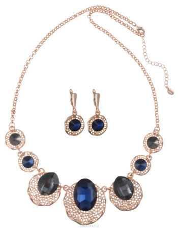 Купить Комплект украшений Taya, цвет: золотистый, синий, серый. T-B-10260