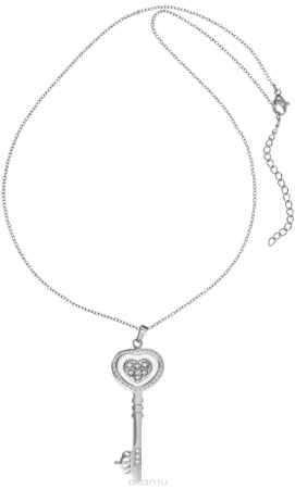 Купить Кулон Art-Silver, цвет: серебряный, белый. КБ0911-821