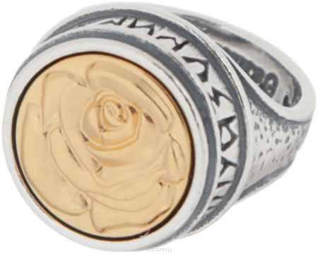 Купить Jenavi Коллекция Азор, Абисиния (Кольцо), цвет - , , размер - 17