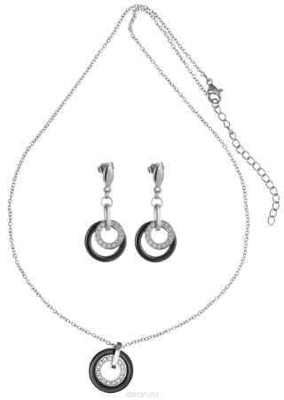 Купить Art-Silver Комплект КЧ0819-1612