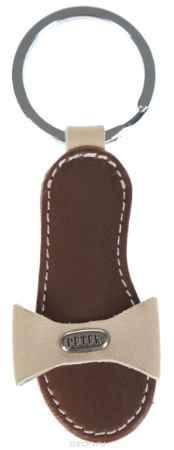 Купить Брелок женский Petek 1855, цвет: коричневый, бежевый. 1517.000.04