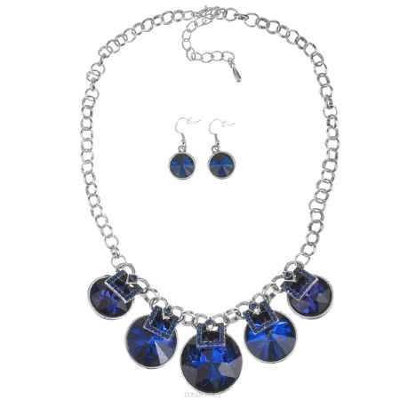 Купить Комплект Avgad: колье, серьги, цвет: серебристый, синий. H-477S788