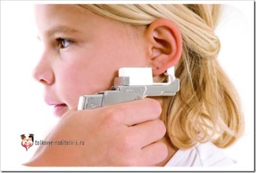 Опасности, которые поджидают ребёнка