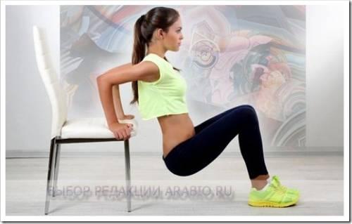 Рекомендации в отношении выбора комплекса упражнений