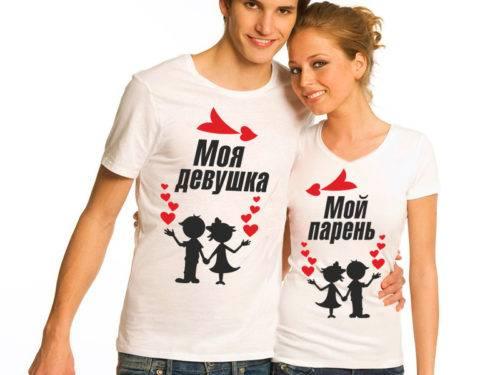 Какую футболку купить на лето