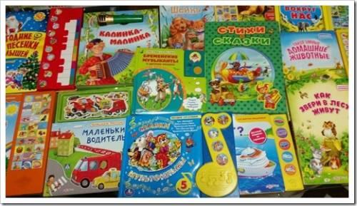 Интерактивные обучающие книжки