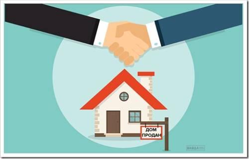 Успешное агентство недвижимости = богатое агентство недвижимости