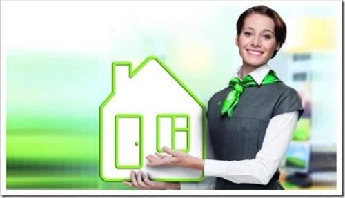 Почему свободные средства ипотечника делятся на два?