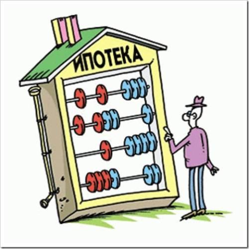 Выбирать ипотеку нужно уметь