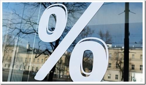 Как преодолевать сложности с выплатой ипотечного кредита?