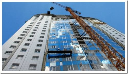 Покупка недвижимости, как способ инвестирования в будущее