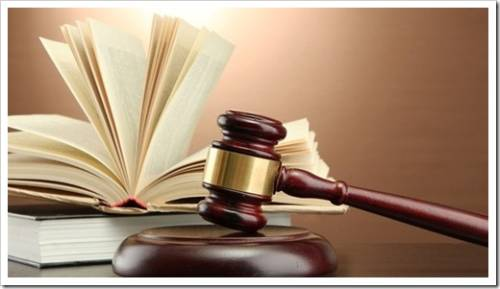 Рассмотрение иска в суд