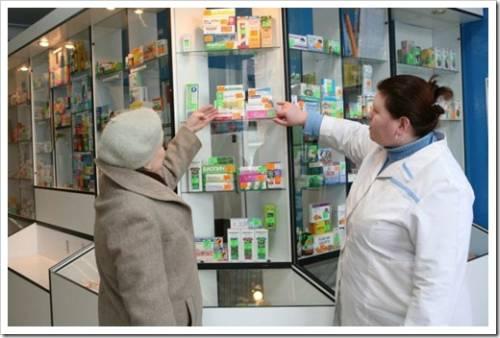 Адрес аптеки и её расположение в городе