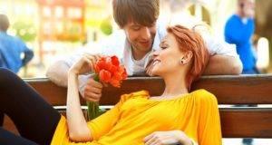 Как начать отношения с девушкой