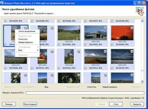 Как восстановить данные с фотоаппарата