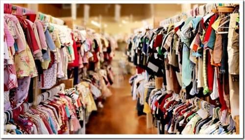 Где продаётся стоковая одежда?