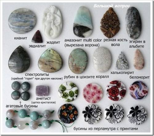 натуральные камни для украшения