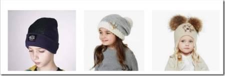 Тёплые вещи для ребенка