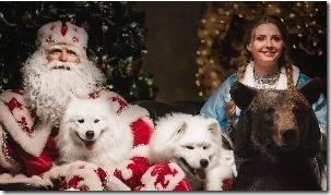 заказать поздравление Деда Мороза
